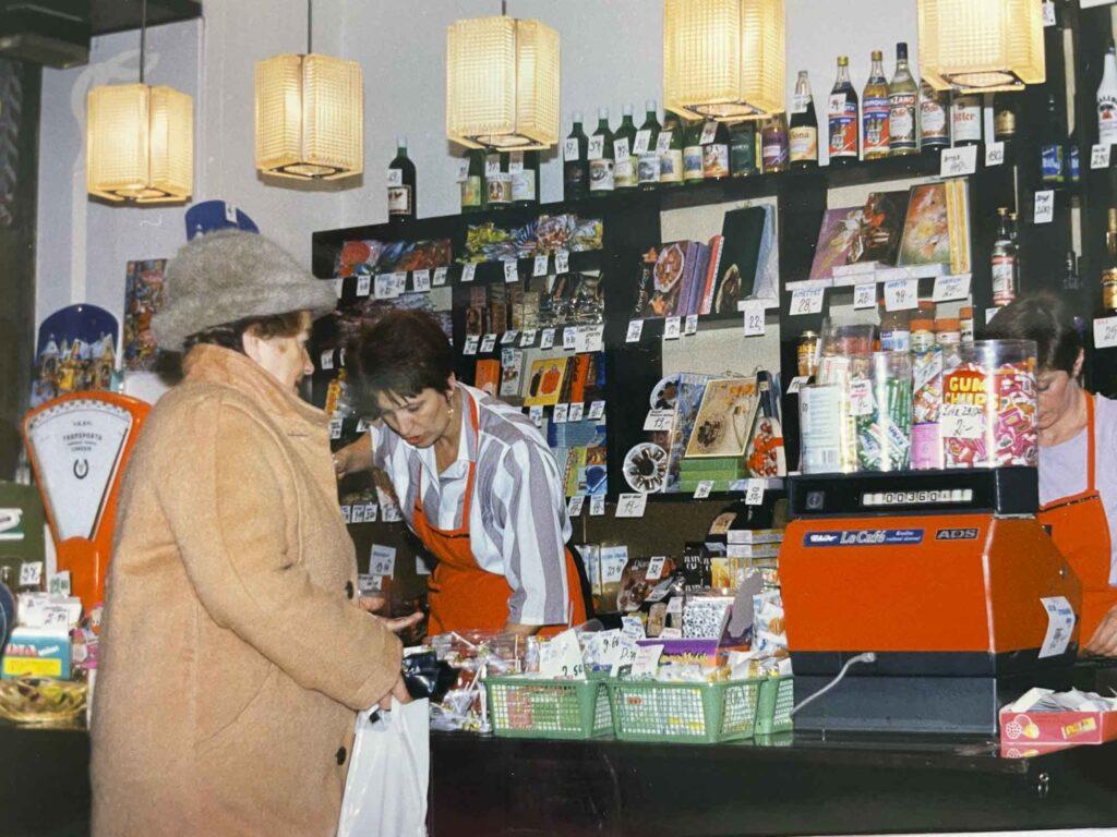 Káva - čaj Pramen Mladá Boleslav, Železná ulice